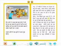 essay in hindi language on summer vacation custom essay reviews essay in hindi language on summer vacation