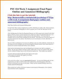flowers for algernon essay questions flowers for algernon essay questions