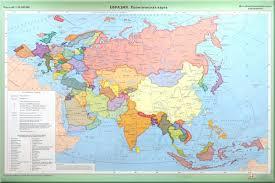 карта Евразии Политическая карта Евразии
