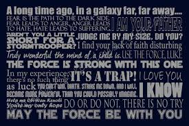 essay test will the force be you only connect parke  essay test will the force be you