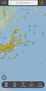フライト レーダー 24