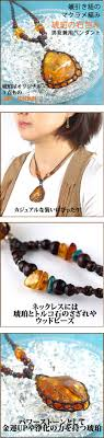 amber pendant necklace amber natural stone stones amber and turkey stone turquoise wax cord macrame crochet stone wrapping stones pendants ethnic native