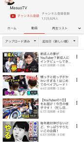 オワコン チャンネル