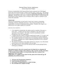 personal essay for dbp don bosco preparatory high school national honor society application
