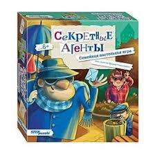 """<b>Step Puzzle</b>: <b>Настольная игра</b> """"Секретные агенты"""""""