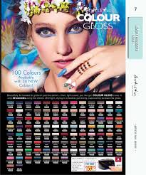Hair Health And Beauty Professional Product Catalogue