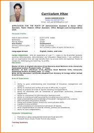 Resume Format For Applying Job Abroad Best Of Resume Templates Cv Format For Job Application Hrm Formate Doc In