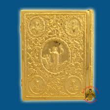 sculptured orthodox holy gospel book cover gold plated vine design 27x34x3cm 6501 00