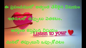 Sweet Good Morning Beautiful Quotes In Telugu Greetings Wishes Whatsapp Video Wallpapers E Card