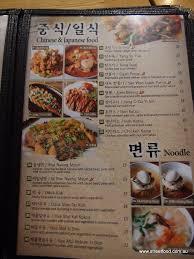 madang korean restaurant sydney cbd