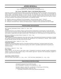 Middle School Teacher Resume Teacher Resume Examples Experienced ...