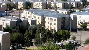 Casa ubicada en barrio 30 de octubre a 8 cuadras de la avenida olascoaga en calle hua hum 1886 (esquina palpala). Barrio 30 De Octubre De Cro Rivadavia 2013 Youtube