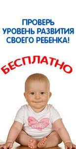 Дипломная Работа По Дошкольной Педагогике ДОШКОЛЯТА Программа развития детей от 1 года до 7 лет ВундеркиндикИ