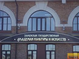 Заказать курсовую для Курсовые контрольные дипломные на заказ  Заказать курсовую для ТГАКИСТ в Тюмени реферат дипломную работу