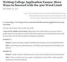 Example Of Admission Essays Example Application Essay College Essays Example College Application