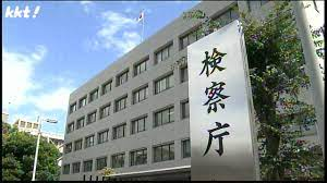 熊本 国税 局 恐喝