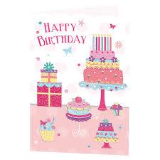 Birthday Cake Presents Birthday Card Greeting Cards