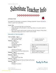 Sample Of Substitute Teacher Resume Free Download Teaching Job