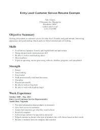 beginners resume template beginner resume template emelcotest com