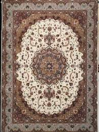 Persian Rug Cleaning Melbourne