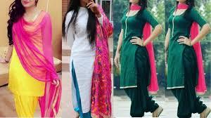 Punjabi Salwar Kameez Designs 2018 Latest Simple Punjabi Patiala Salwar Suit Designs 2018