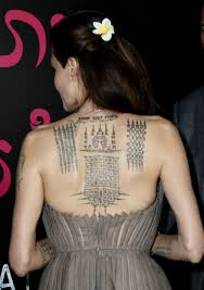 Angelina Jolie Shows Off Massive Back Tattoo That Is Said To Bind