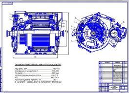 Устройство и ремонт тягового электродвигателя пульсирующего тока  Чертеж тягового двигателя НБ 418К6