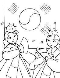 Скачать kpop coloring book apk 1.0 для андроид. 50 Korean Coloring Pages Ideas Coloring Pages Korean Color