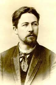 Фотоальбом и портреты А П Чехова А П Чехов 1893 г