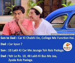 College in car with dad