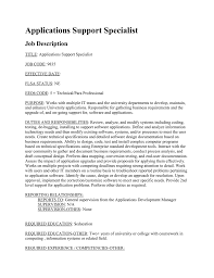 Applications Support Specialist Job Description