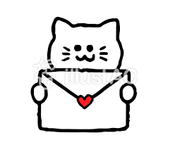 ラブレターを持つ猫動物シンプルイラスト No 1398810無料