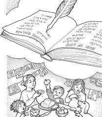 Yom kippur (primary)' printable worksheet in the classroom or at home. Pin On Yom Kippur 2013 Images