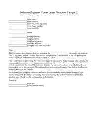 Sample Resume Cover Letter Software Engineer