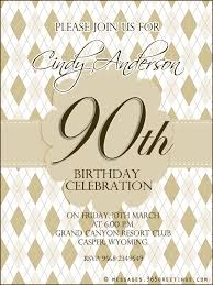 90th birthday party invitation wording