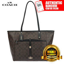 NWT  Coach F54700 City Tote With Pouch In Signature- IMAA8 (Brown