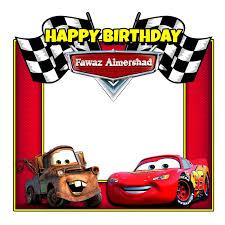 happy birthday car theme frame medium size