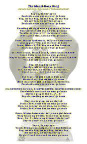 PERIODIC TABLE SONG LYRICS WRITTEN | Periodic Table