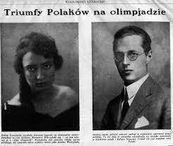 Muzeum Literatury » Blog Archive » Kazimierz Wierzyński. Literatura i  znaczenie sportu