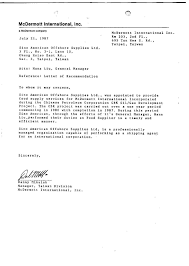 Recommendation Letter Request Example Recommendation Letter Request Sample Graduate School Graduate