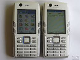 Siemens SXG75 - Full phone specifications