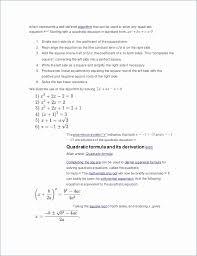 solving quadratic equations by taking square roots worksheet elegant quadratic formula powerpoint