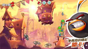 Angry Birds 2 v2.5.1 (com.rovio.tcn.baba) for Android - apkily.com