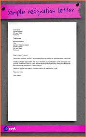 5+ basic resignation letter samples | Resignition Letter