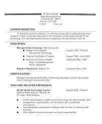 Sample Of Teaching Resume Technology Teacher Resume Sample Teaching ...