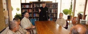 Prison Chaplain Job Bop Chaplain