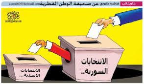 الأسد أو نحرق البلد !