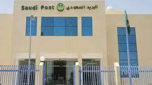 رئيس البريد السعودي يدشن فروع الهوية الجديدة «سُبل»