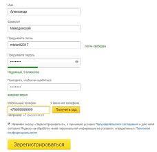 Яндекс Диск как скачать и установить войти и пользоваться image 003