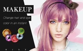 make up screenshot